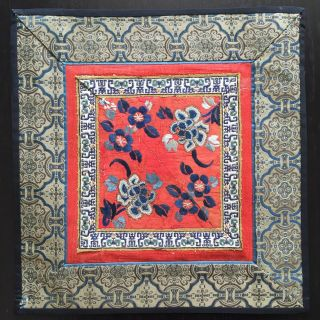 Fine Old Chinese Peking Silk Embroidery Art Forbidden Stitch Flowers Square Nr photo