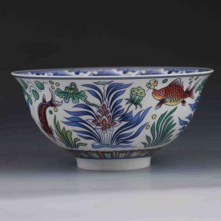 Chinese Porcelain Bowl Hand - Painted Goldfish W Qianlong Mark G481 photo