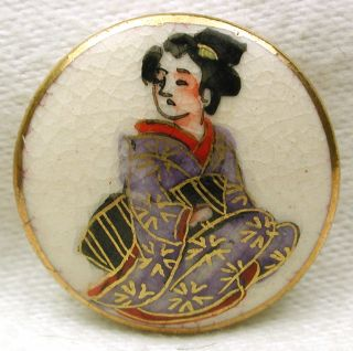 Vintage Satsuma Button Geisha In Purple Kimono W/ Gold Accents - 7/8