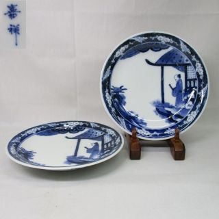 H512: Japanese Old Hirado Porcelain Plate With Good Painting photo
