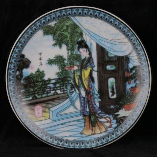 Chinese Porcelain Plate Of Hand - Painted Beauty W Qianlong Mark B711 photo