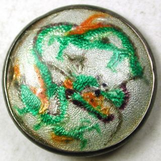 Antique Gin - Bari Enamel Button Colorful Green Dragon Design - 13/16