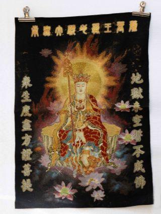 Tibet Collectable Silk Hand Painted Painting Tang Xuan Zang Thangka Gd3603 photo