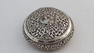 Antique/vintage Yogya Solid Silver Round Hinged Box Decorated With A Peacock photo