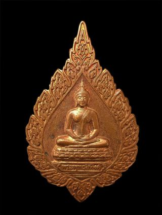 Phra Buddha Sihing Visakha Buddha Bhucha 2549 Copper Coin Real Thai Amulet photo