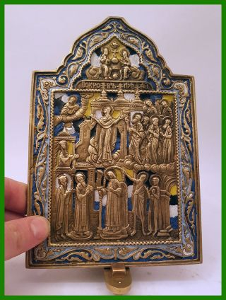 Russia Orthodox Bronze Icon The Intercession Of The Virgin.  Enameled. photo