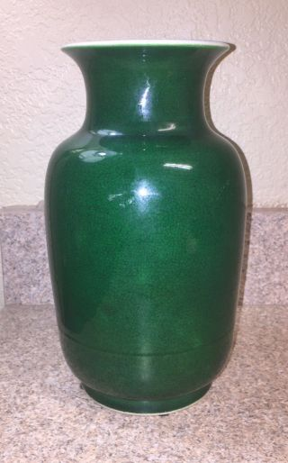 Antique Chinese Apple Glaze Porcelain Vase Rare Green Color photo
