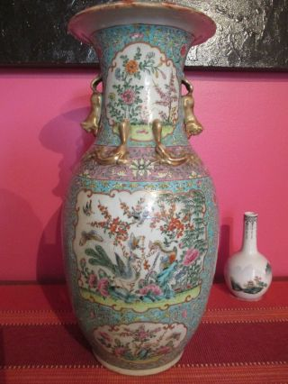 A Large Famille - Rose Porcelain Vase,  China,  Qing Dynasty,  19th Century photo