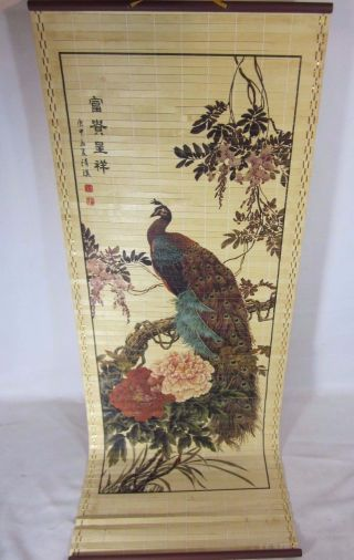 Hanging Scroll Japanese Painting Antique Japan Art Peacock Picture Peony photo