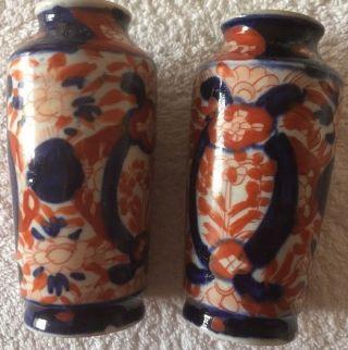 Oriental Hand - Painted Miniature Vases,  C.  1900 photo