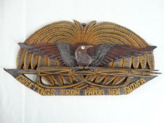 Vintage Hand Carved Papua Guinea Coat Of Arms Wall Hanging Png C1980 photo