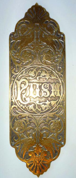 Vintage Bronze Metal Bird Of Paradise Design Door Push Plate photo