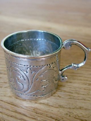 1760 ' S Antique Russian Solid Silver Miniature Cup Tankard Mug Childs Dolls Nr photo