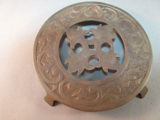 Antique Metal Decorative Round Cut - Out Trivet Sun Dry Manufacturing Company photo