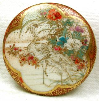 Antique Meiji Satsuma Button 2 Crane & Colorful Flowers W/ Fancy Border 1 & 3/8