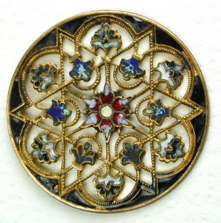 Antique French Enamel Button Pierced Filigree 6 Pointed Star Design 1 & 1/16