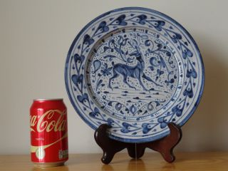 Vintage Spain Spanish Blue And White Hand Painted Faience Majolica Plate Charger photo