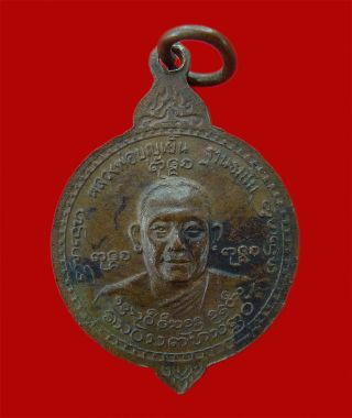 Rien Lp Boonyen Wat Pra Chao Prom Maharat 2519 Copper Protection Thai Amulet photo