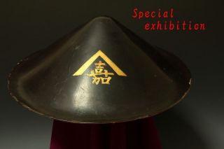 Japan Antique Edo Ajiro Jingasa Kabuto Yoroi Koshirae Armor Samurai Raden photo