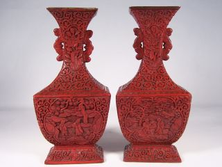 Good19c Pair Chinese Carved Cinnabar Lacquer Shaped Vases W Bat Ears Stands 10