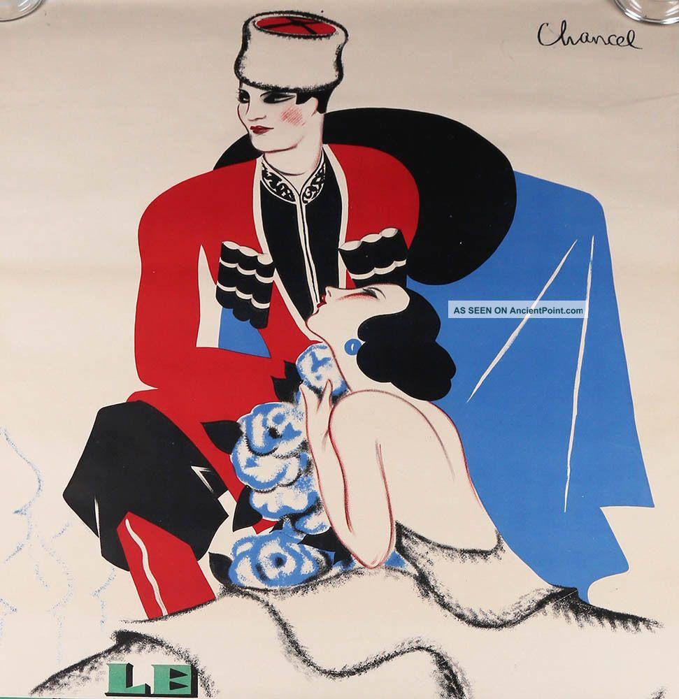1925 Le Tzarewitch Chancel Art Deco French Opera Poster Stone Lithograph Vintage Art Deco photo