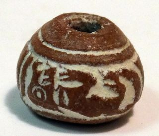 Pre - Columbian Brown Animal On Its Back Bead.  Guaranteed Authentic. photo