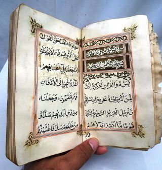 Antique Quran Islamic Calligraphy Ottoman Turkish Hand Written & Painted Rare photo