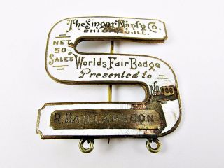 1893 Columbian Expo Chicago World ' S Fair Singer Sewing Machine Sales Award Badge photo