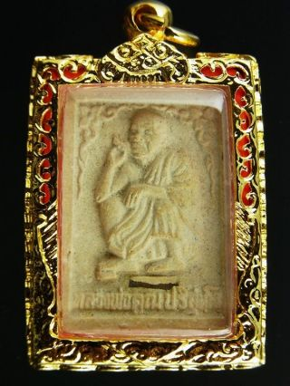 Lp Koon Wat Banrai Temple,  Model Siri Mongkol Cae Yid 71,  Thai Amulet photo