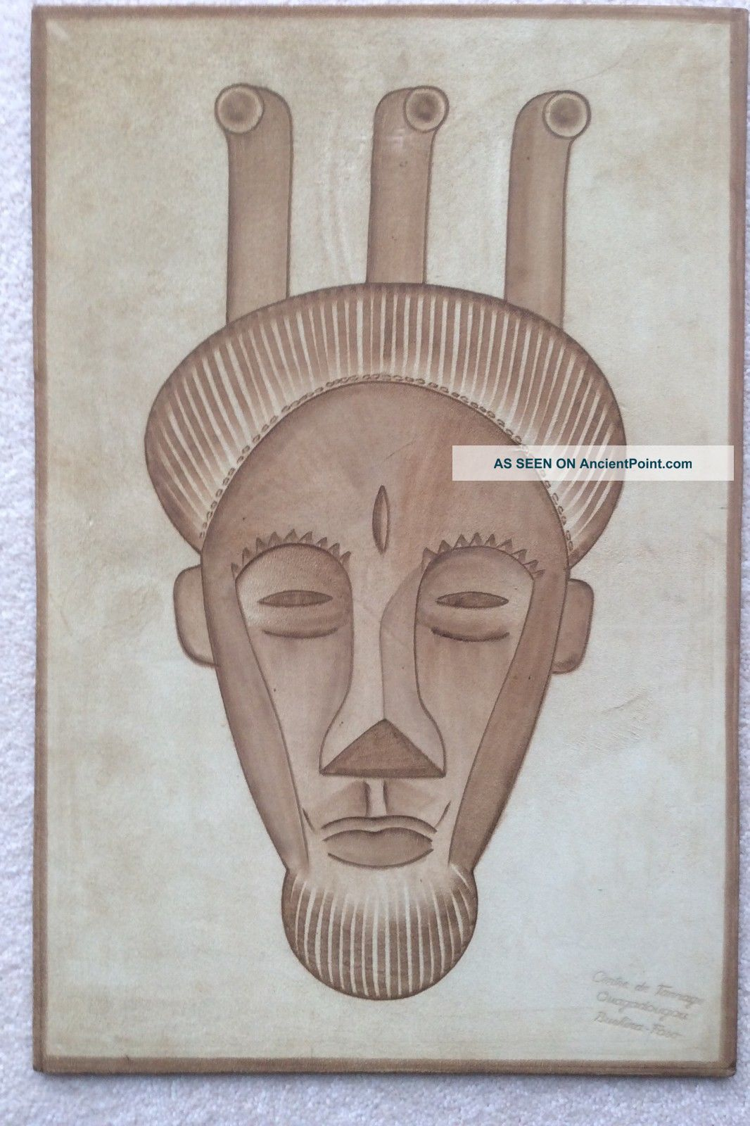 West African Tribal Art Picture - From Ouagadougou,  Burkina Fasa Other African Antiques photo