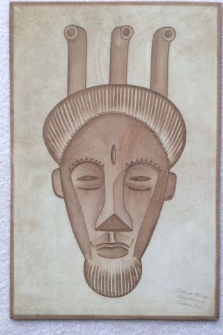 West African Tribal Art Picture - From Ouagadougou,  Burkina Fasa photo