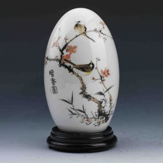 Chinese Color Porcelain Hand - Painted Plum Spherical Vase G706 photo