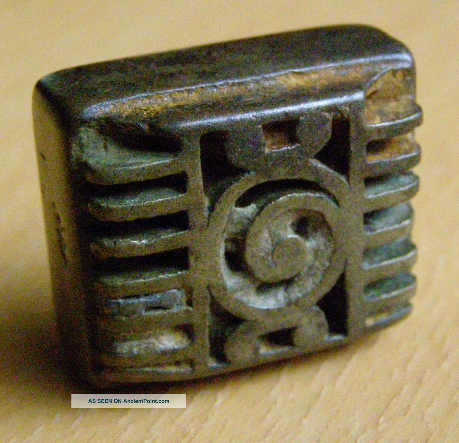 Heavy Ram ' S Horn Old Geometric Goldweight 69.  6 Gr Bronze Akan Ashanti Other African Antiques photo