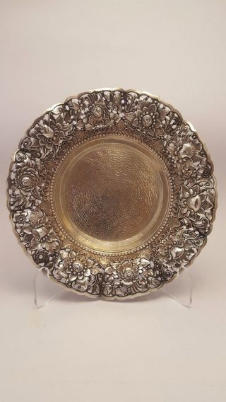 Vintage Indonesian Yogya Solid 800 Silver Large Bowl Comporte photo