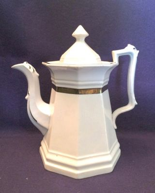 Antique White Ironstone China Copper Luster Trim Coffee Pot Colonial Tankard photo