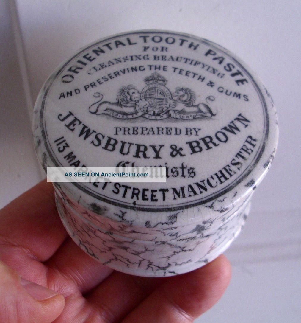 Antique,  Mottled/marbled,  (1901 - 05) Chemist Tooth Paste Jar,  Box,  Pot Lid Bottles & Jars photo