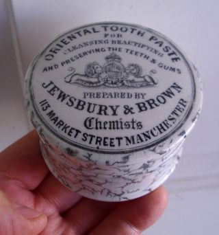 Antique,  Mottled/marbled,  (1901 - 05) Chemist Tooth Paste Jar,  Box,  Pot Lid photo