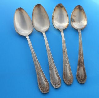 Oneida Community 1926 Hampton Court Silverplate Flatware Serving Spoons (4) photo