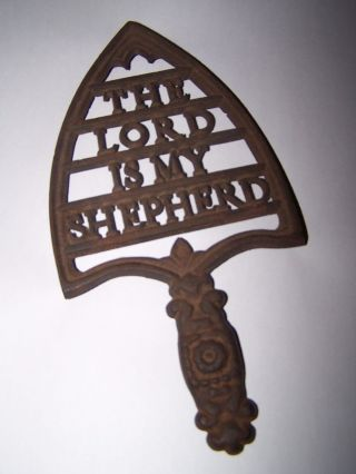 The Lord Is My Shepherd Trivet.  Cross Publ.  Co.  Elizabeth Nj photo