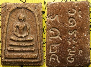 Phra Somdej Lp Toh Wat Rakang Antique Old Rare Thai Amulet The Best Holy Lucky photo