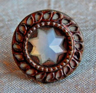 Antique Vintage Brass & Glass Waistcoat Button 1449 - A photo