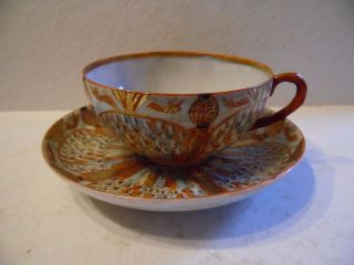 Vintage Hand Painted Asian Tea Cup & Saucer Boat Dragon Lanterns photo