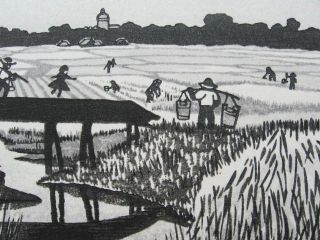 Gihachiro Okuyama (1907 - 1981) Japanese