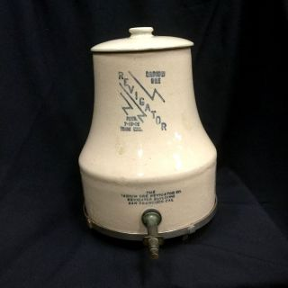 1912 Stoneware Radium Ore Revigator Complete With Lid,  Spigot And Stand photo