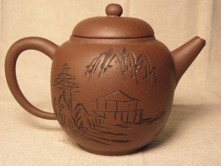 Chinese Yixing Teapot 20th Century photo