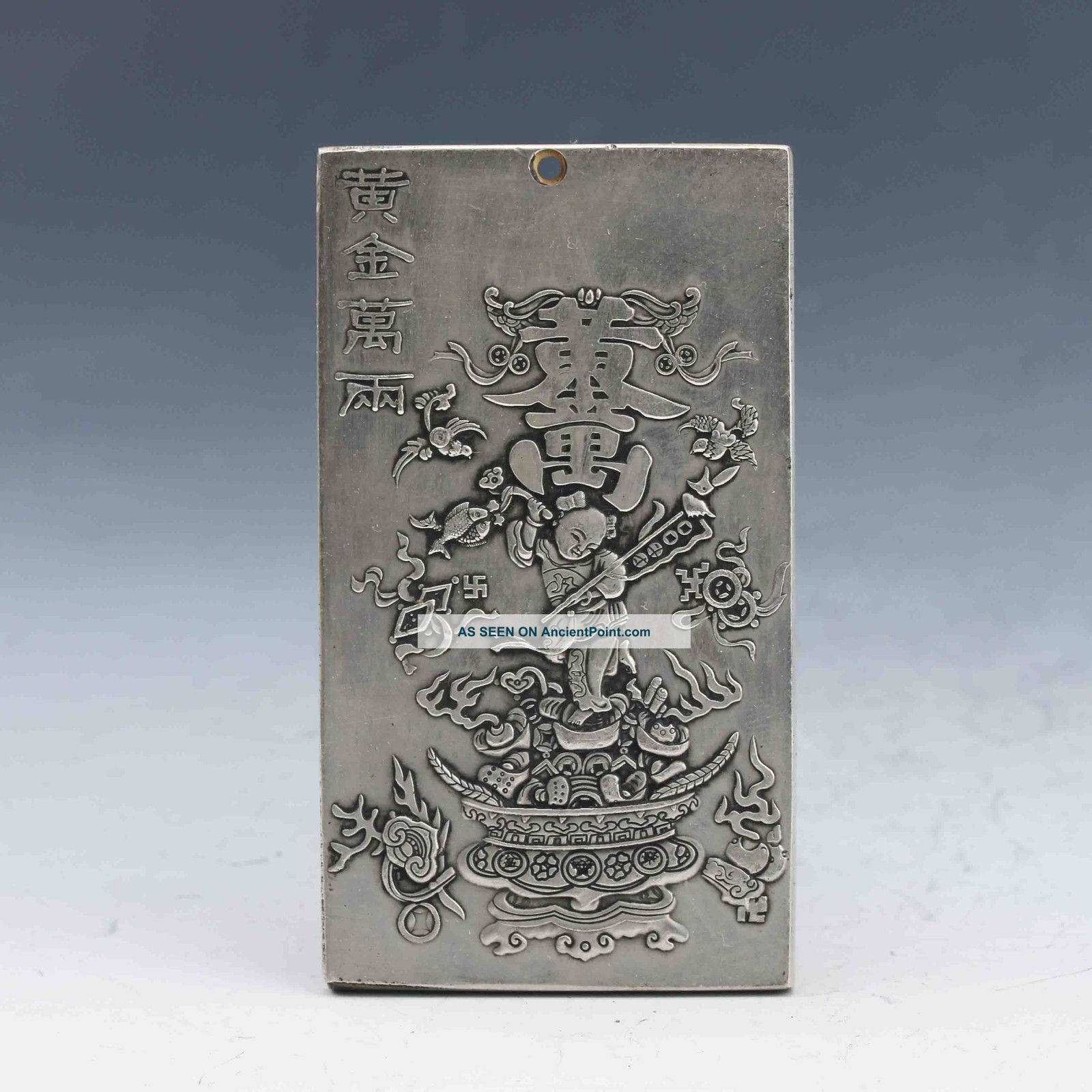 "Tibet Silver Handwork Carved ""黄金万两""brand G869 Other Chinese Antiques photo"