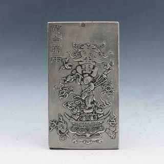 "Tibet Silver Handwork Carved ""黄金万两""brand G869 photo"