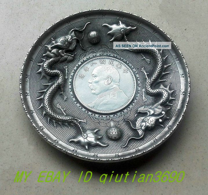 Chinea Folk Old Carved Tibetan Silver Plate Ssangyong Yuan Shikai Ornaments A20 Other Antique Chinese Statues photo
