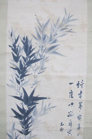 Sc189 Japanese Hanging Scroll Signature Calligraphy Sumie Bamboo Vtg Kakejiku photo