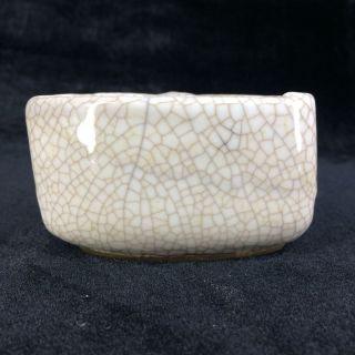 Chinese Antique Kiln Porcelain Ducking Writing Brush Washer Bat Jar photo